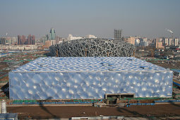 View of the Water Cube and Birds Nest from the air.